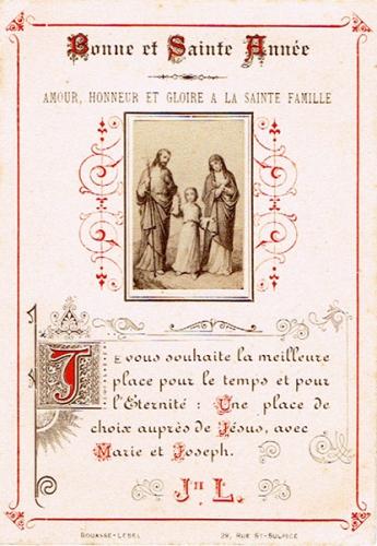 octave,nativité,notre seigneur,circoncision,solennité,sainte marie,mère de dieu