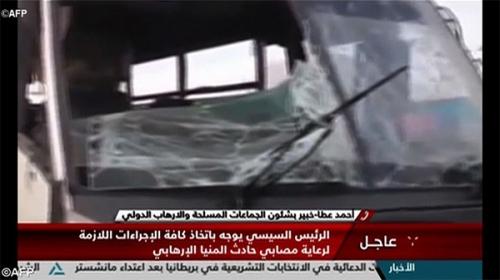 bus-terroristes-egypte-mai-2017.jpg