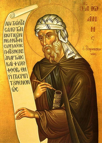 Saint_Jean-Damascene_1b.jpg