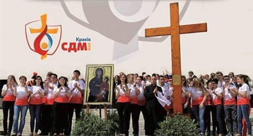 JMJ-Cracovie-2016.jpg