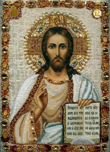 Eusèbe Godfroy,Jésus,Christ,Verbe,Dieu