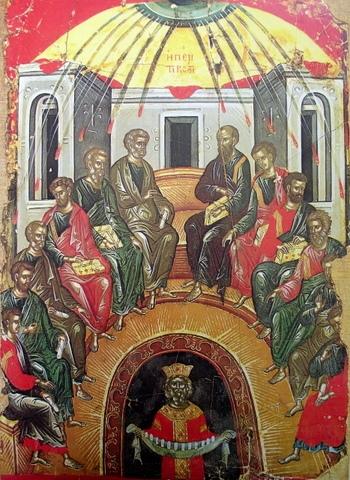 Dimanche,Pentecôte