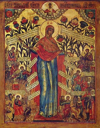 joie de tous les affligés,laure,trinité-saint-serge,académie théologique,séminaire,moscou