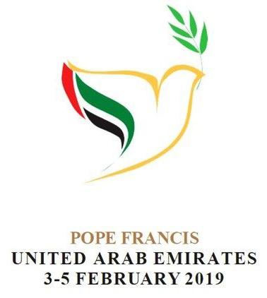 logo-emirats-arabes-2018_1.jpg