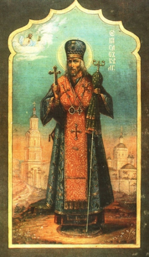 St Ioasaf de Belgorod,Prière des heures,monastère,Valaam,Blessed,every day,every hour