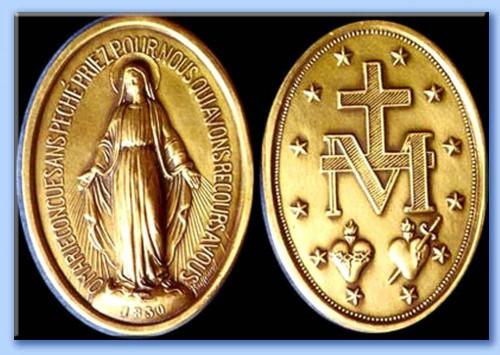 atherine labouré,rue du bac,médaille miraculeuse,coeur,coeurs,jésus,marie