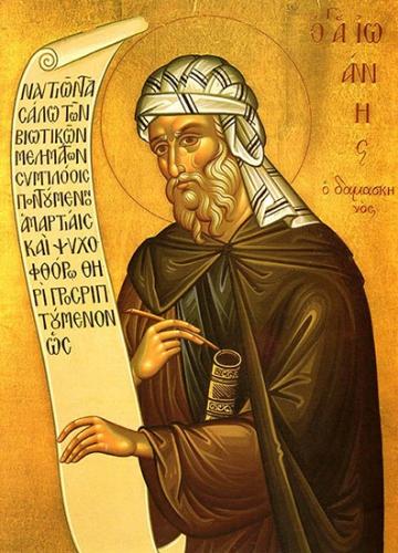 Vendredi de la Passion,St Jean Damascène,prêtre,docteur