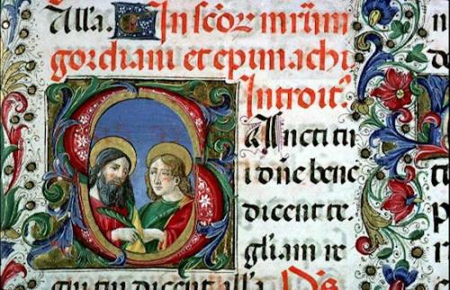 St Antonin,religieux,dominicain,évêque,Sts Gordien,Epimaque,martyrs