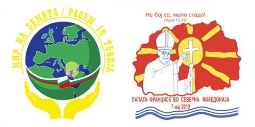 "voyage,pape,françois,bulgarie,macedoine"""