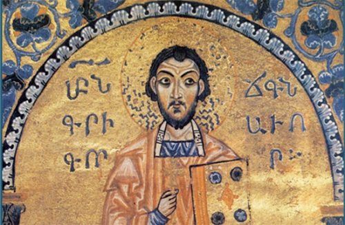 Lettre Apostolique,proclamation,Saint Grégoire de Narek,Docteur de l'Eglise